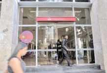 Crescimento de lucro de bancos listados está ameaçado