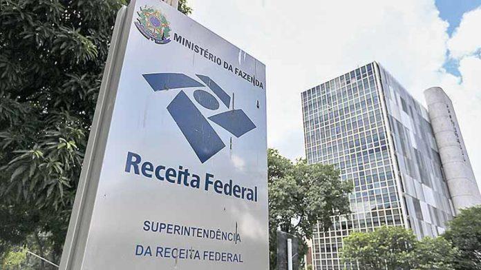 Arrecadação federal tem alta de 4,69%