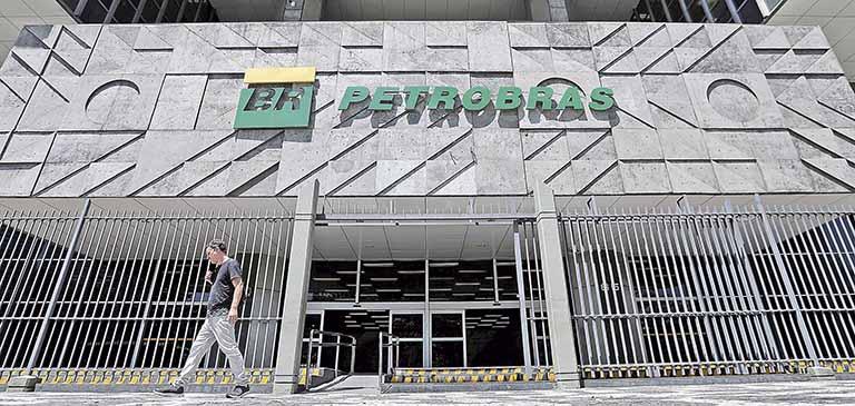 Fachada do prédio da Petrobras